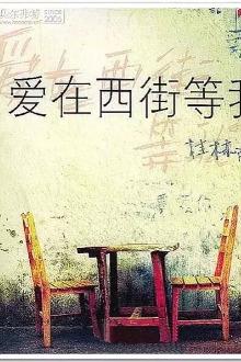 清明·桂林山水,浪漫西街,兴坪露营等你来约!