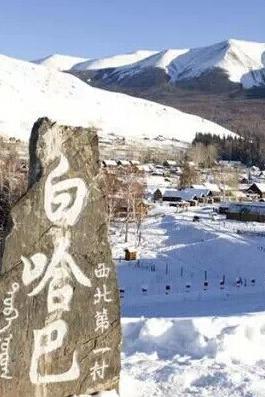 春节北疆喀纳斯 禾木越野摄影  6日行程