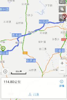 8月16-17日蓝山至郴州骑行!
