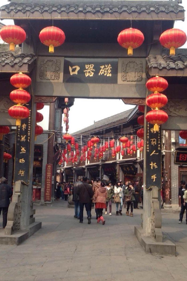 12月9日舌尖上的重庆—大巴体验三日游