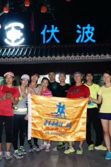 桂林汇众跑步俱乐部第五期夜跑