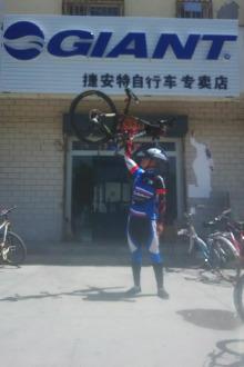 """和静县青少年户外绿道骑行""""全民健身""""活动"""