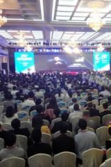 珠海《2016经济与金融热点理财峰会》