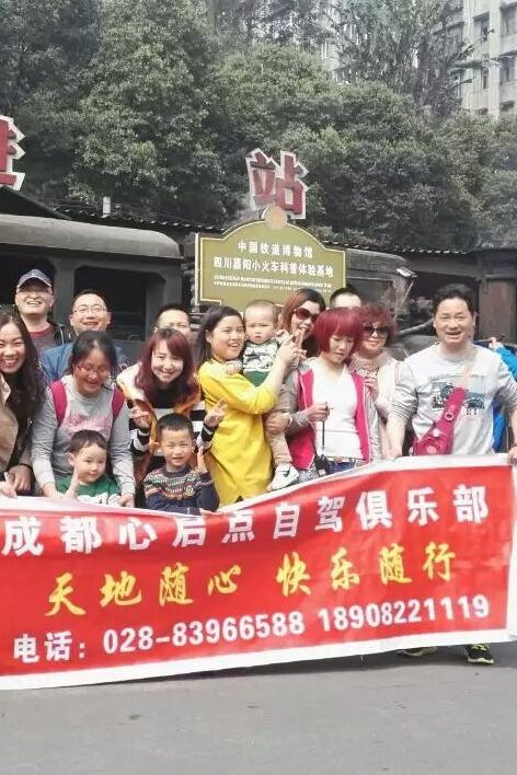 探访中国唯一目前运营的窄轨铁路:犍为嘉阳小火车