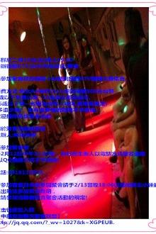 錢櫃KTV(台中市自由店)聚會
