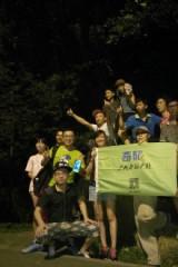 9月12日夜登白云山爬摩星岭(逃票路线!)
