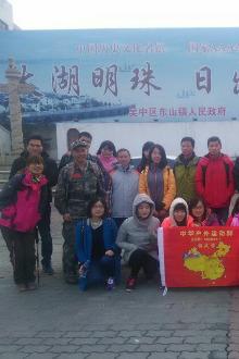 中华联盟群灵峰线爬山徒步赏景