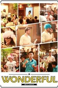 【最后的狂欢】English社交活动,免费、交友、练口语