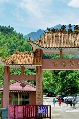 10月3日(周六)畅游望情谷生态公园