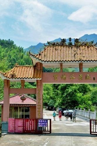 8月29日(周六)畅游望情谷生态公园,中午农家饭