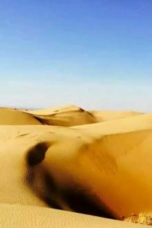 大漠孤烟直   长河落日圆之库布其三日穿越