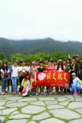 11.20惠州大南山看不一样的黄金海洋
