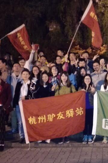 5月12日星期二晚上七点吴山广场集合环西湖健身暴走