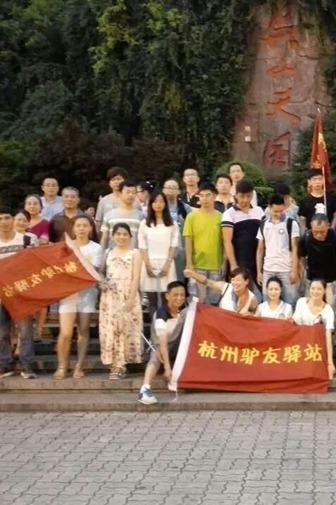 8月20号星期四晚上七点吴山广场集合夜爬玉皇山