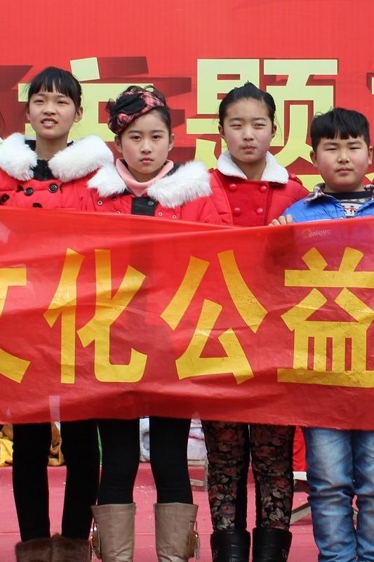 源泉——2016年度暑期青少年公益演出