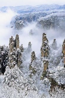 天门山冰雪天地之旅