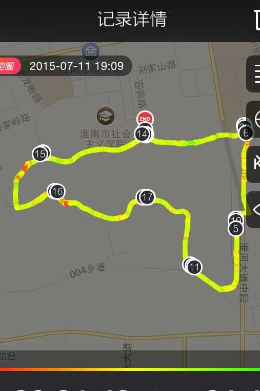 环山l路慢跑(第十二次体能拉练)