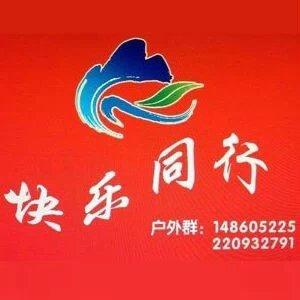 【快乐同行】2.7号龙庆峡看冰灯,永宁古城,柳沟豆腐宴