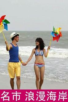 南宁五一赴茂名浪漫海岸放鸡岛三天二夜游