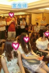 广东人在广州大型相亲活动