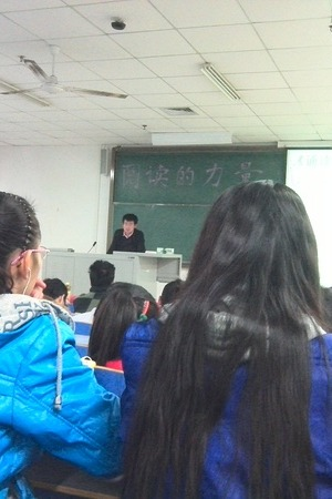 陈豪杰《大历史视野下的当代中国经济》讲座