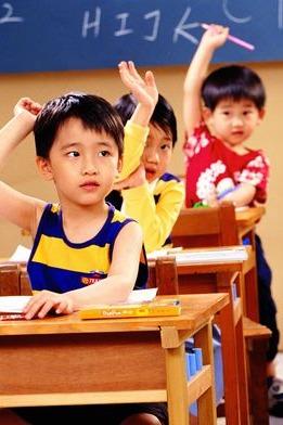 《孩子不爱学习原因及解决方法》兴安公益讲座须看详情