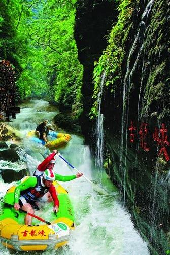 七夕专属古龙峡猛龙漂流+万丈瀑布群探险+小北江观光