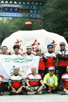 北京517单车俱乐部4月10日骑行戒台寺