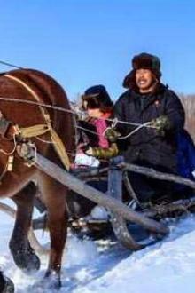 庄河天门山冰雪节一天活动走起!