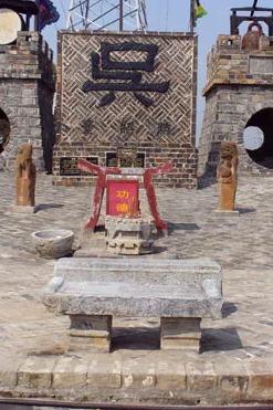 武汉旅游结伴群相约张公山寨
