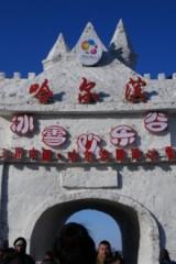 1月27-02日哈尔滨-雪谷-雪乡穿越7日游!