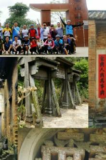 本月11月29日周日,太平庐山村休闲骑