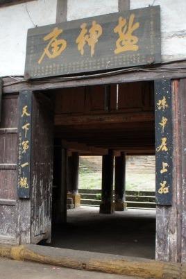 6月13号骑行罗泉品豆腐逛古镇赏溶洞