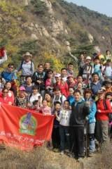 群组织五一期间泰安太阳部落两日游