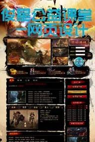 【公益讲座】3月21日一起到广州北大青鸟学网页设计吧
