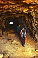 黄石魔道穿越登山、攀石、藤降、探洞户外活动