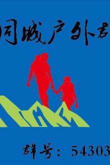 大焦山一天池山