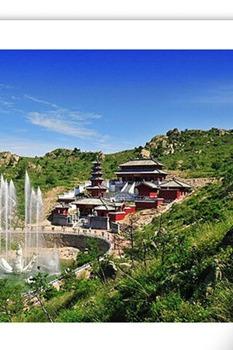 5月16日沂水大峡谷荧光湖天马岛二日自由团活动召集中