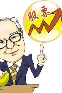 股票逃顶战法专家讲座
