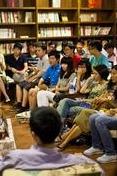 学海无涯书店与春风书社联办读书会