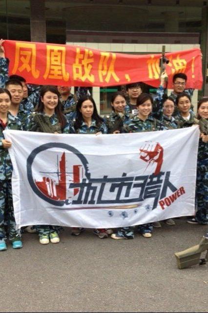 7月5日滁州真人CS活动