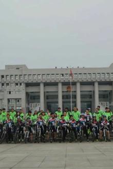 爱骑行!爱运动!