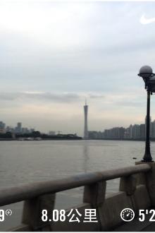珠江边滨江路约跑!