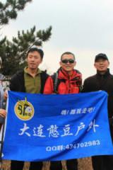 4月12日(本周二)登山探路活动召集令