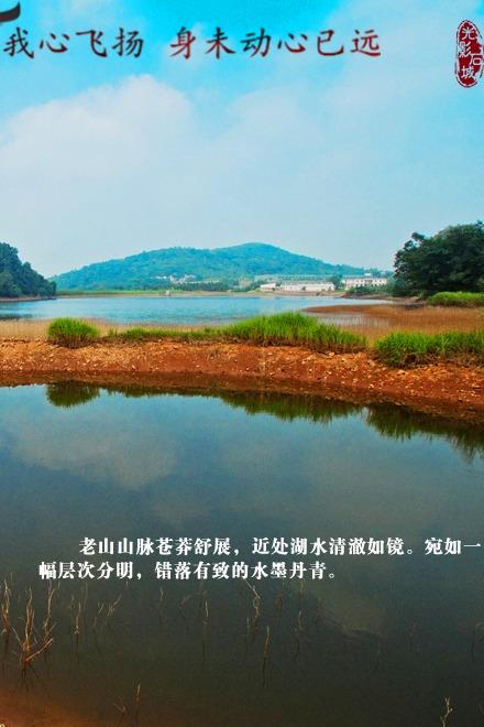 10月11日,南京老山西线一日环线穿越!~