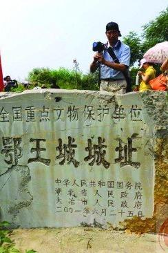 骑行金牛鄂王城寻找楚国先民遗迹