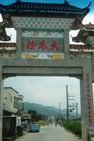 珠海第一高峰—黄杨山(B线)大赤坎至金台寺穿越!
