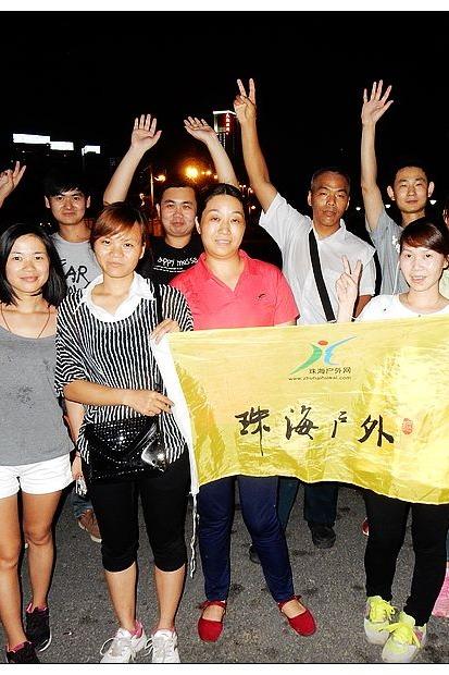 前山河畔休闲徒步,赏两岸夜景!(2015.08.26)