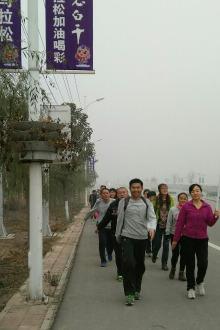 周日徒步健步路