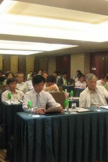 义乌银昇投资公司大型公益金融技术研讨会